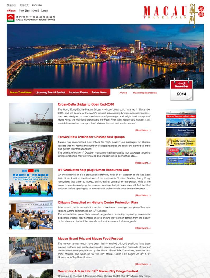 Macao Travel Talk - July 2017